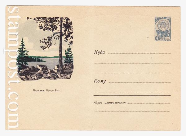1671 ХМК СССР  1961 14.08 Карелия. Озеро Выг