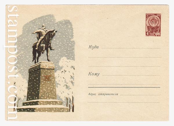 1731 ХМК СССР  1961 12.10 Москва. Памятник Юрию Долгорукому