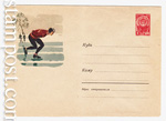 USSR Art Covers 1961 1768  1961 09.11 Конькобежец