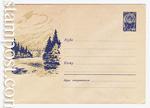 ХМК СССР/1961 г. 1466  1961 11.02 Горное озеро