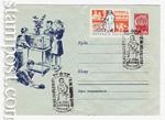 ХМК СССР/1961 г. 1805 a  1961 У аквариума. Марка красная
