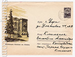 USSR Art Covers 1961 1501 P USSR 1961 20.03 Kislovodsk. Clinic named after Lenin.Used
