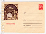 USSR Art Covers 1961 1726 Dx2 USSR 1961 05.10 Leningrad. The arch of the main headquarters.