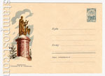 USSR Art Covers 1961 1735 USSR 1961 16.10 Arkhangelsk. The monument to scientist Lomonosov. Sold