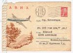 USSR Art Covers 1961 1503 P СССР 1961 20.03 АВИА. ИЛ-18 над сопками. Конверт продан