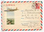USSR Art Covers 1961 1526 P Dx3 СССР 1961 17.04 АВИА. Самолет АН-10