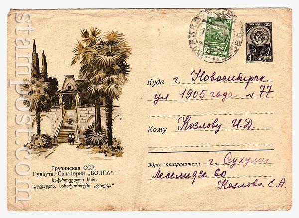 """1563 P ХМК СССР СССР 1961 19.05 Гудаута. Санаторий """"Волга"""""""