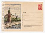 Почтовые отправления/до 1917 1t  1916 Test